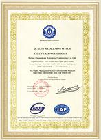 IFA协会证书