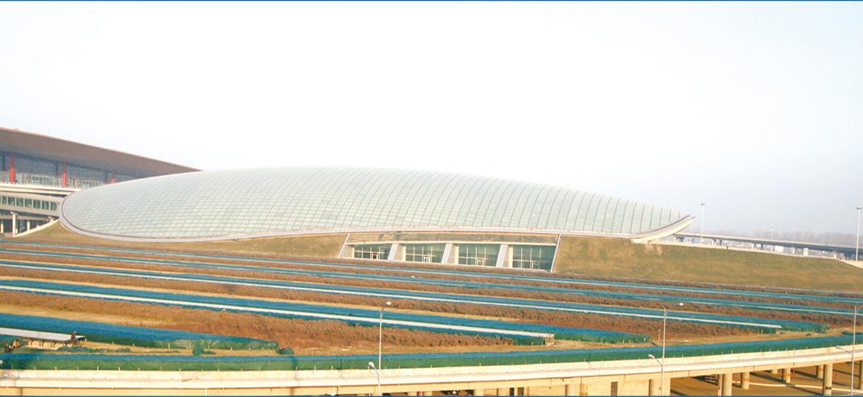 首都机场新航站楼防水工程