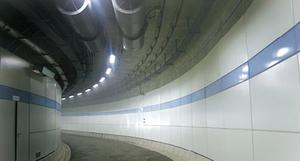 京藏大青山隧道防水工程
